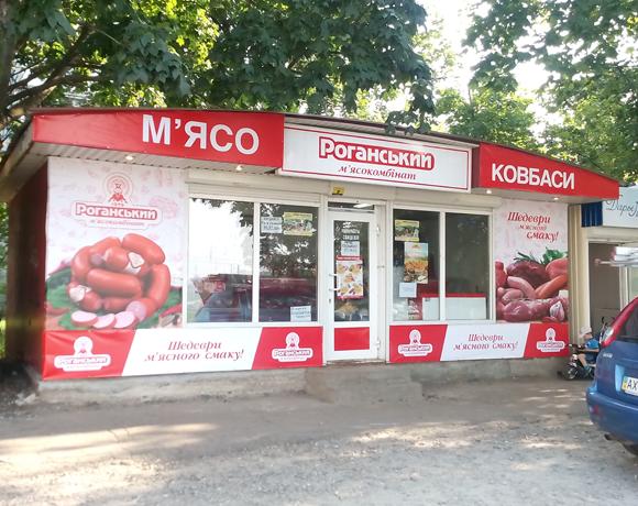 580x460-reklama-kiosk-2