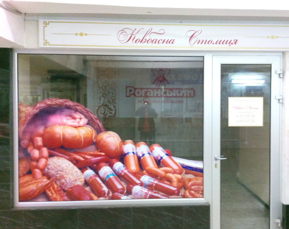 580x460-reklama-kiosk-3