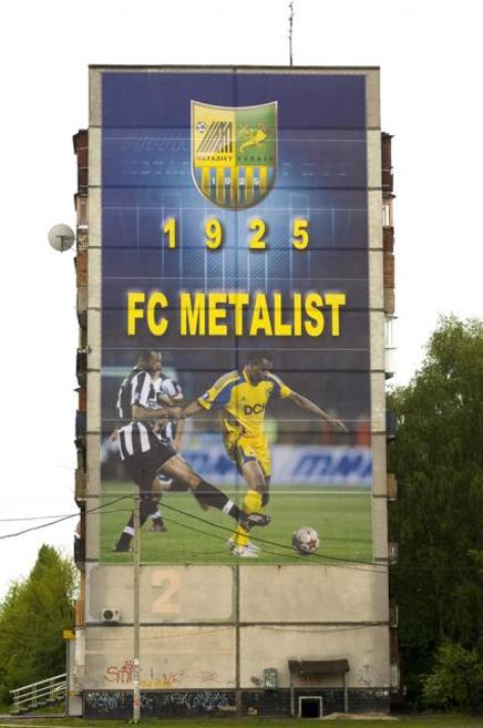 metallist-new