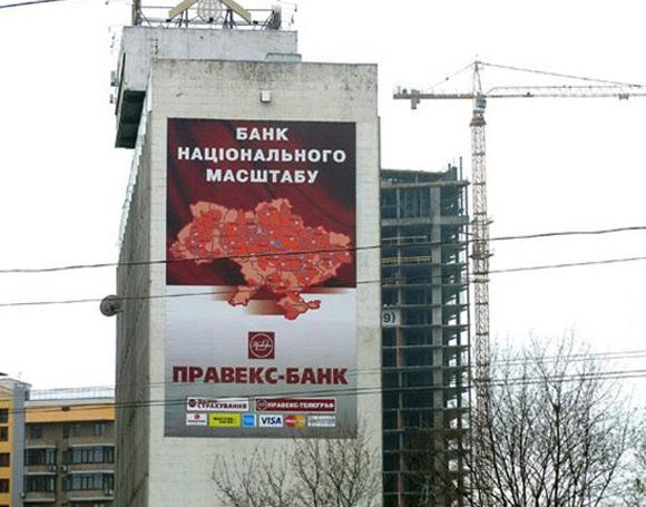 brendmauer-kharkov