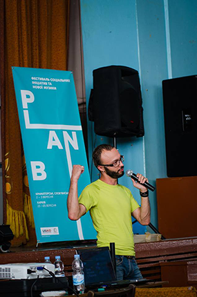 pauk-planb