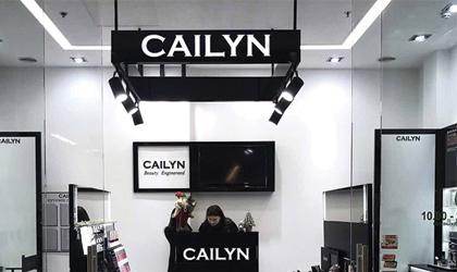 Реклама для салона косметики Caylin