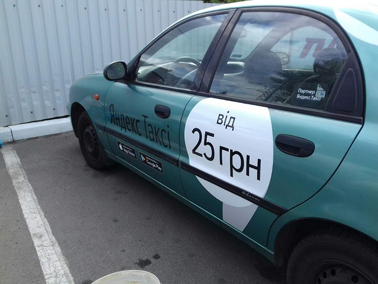 Яндекс такси поклейка машин