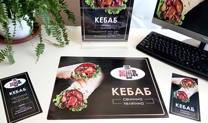 Дизайн для кафе MeatSter