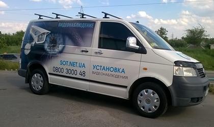 Брендирование авто Харьков