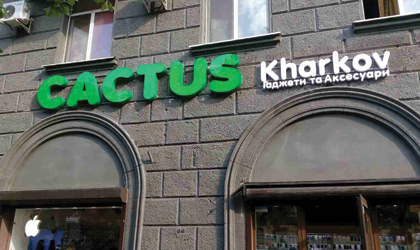 Объемные буквы на фасаде для магазина гаджетов Cactus