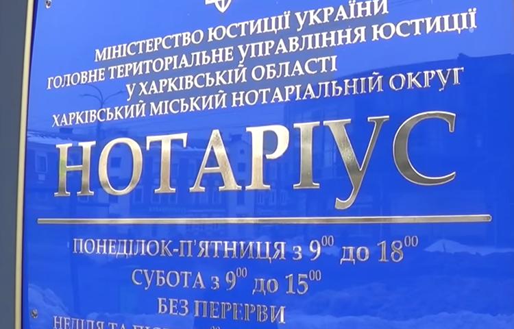 Табличка для учреждений с золотыми буквами
