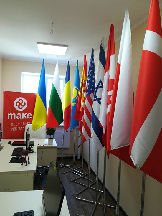 flags-of-word-1