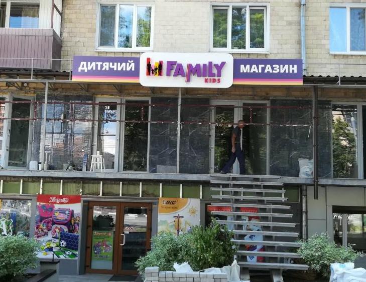 family-kids-3