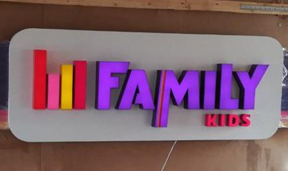 Световая вывеска для Family Kids