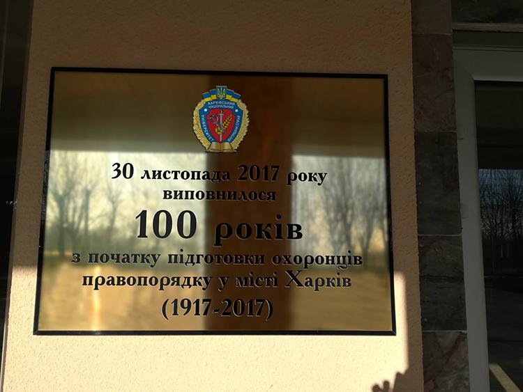 Kharkiv-National-University-2