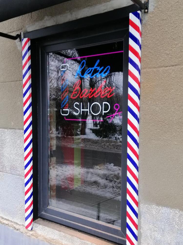 Barbershop вывеска