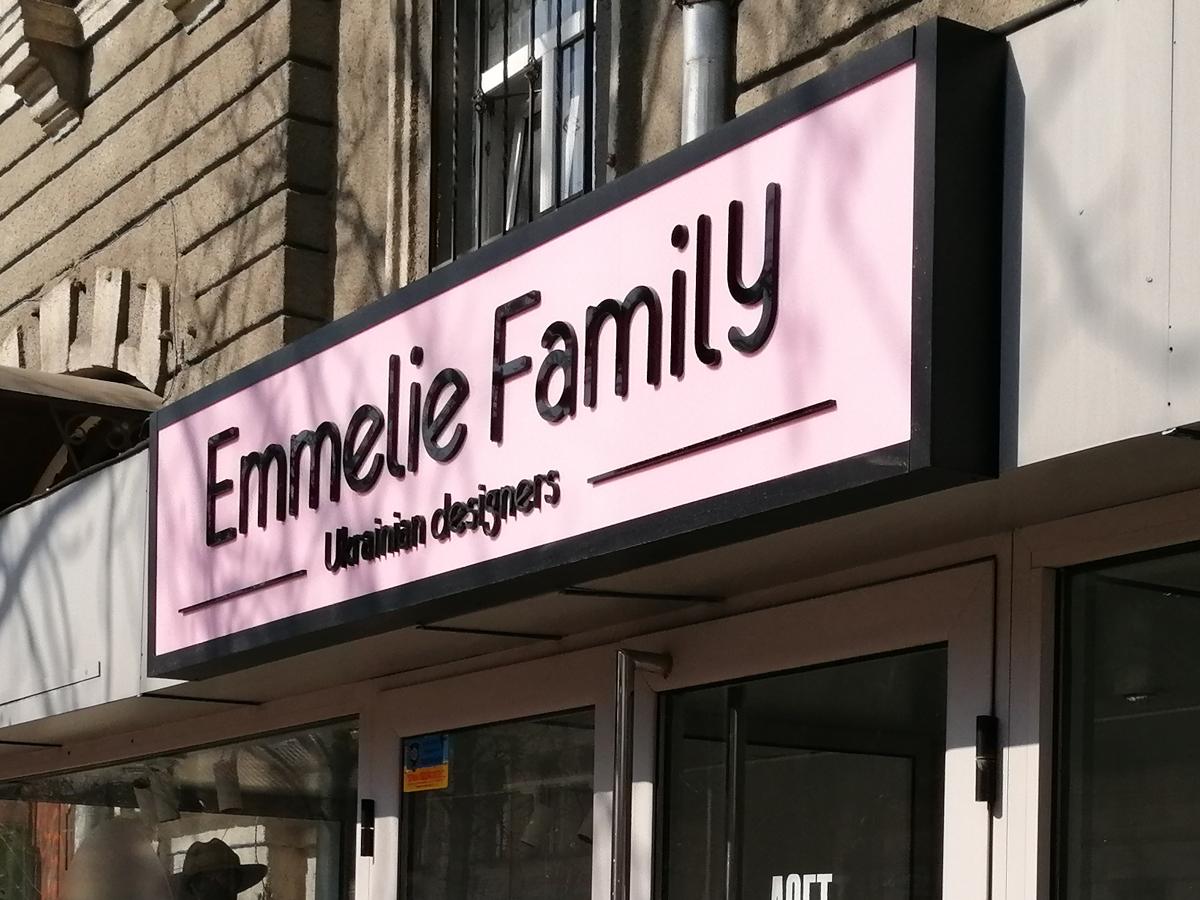 Вывеска для украинского дизайнера Emmelie Family