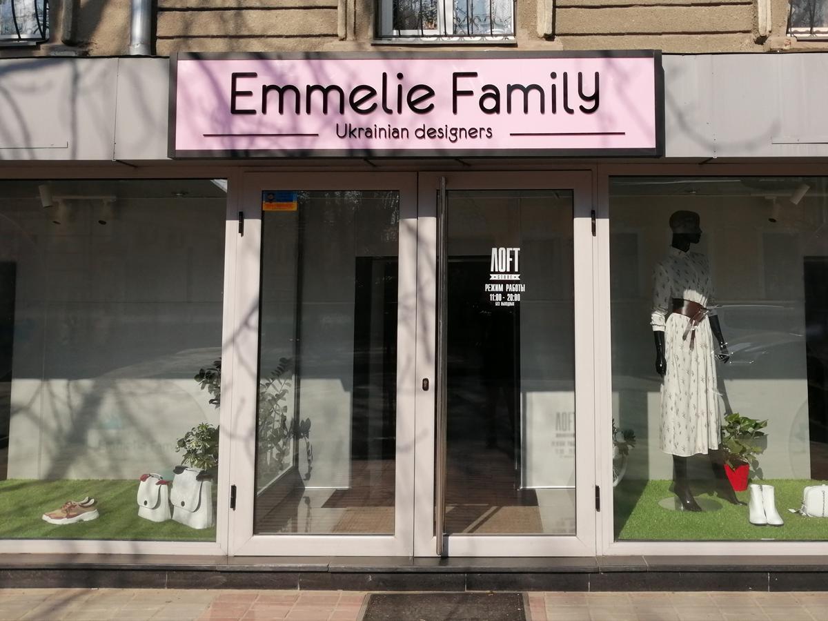 Emmelie-family-2