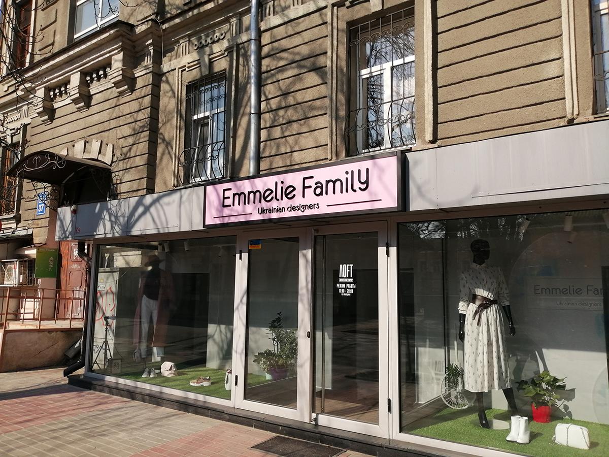 Emmelie-family-4