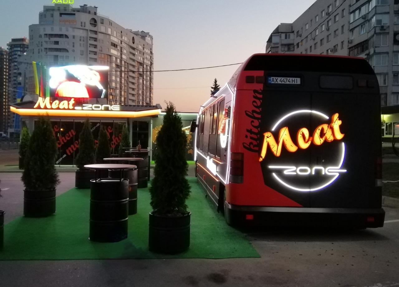 meat-zone-foodzone-2