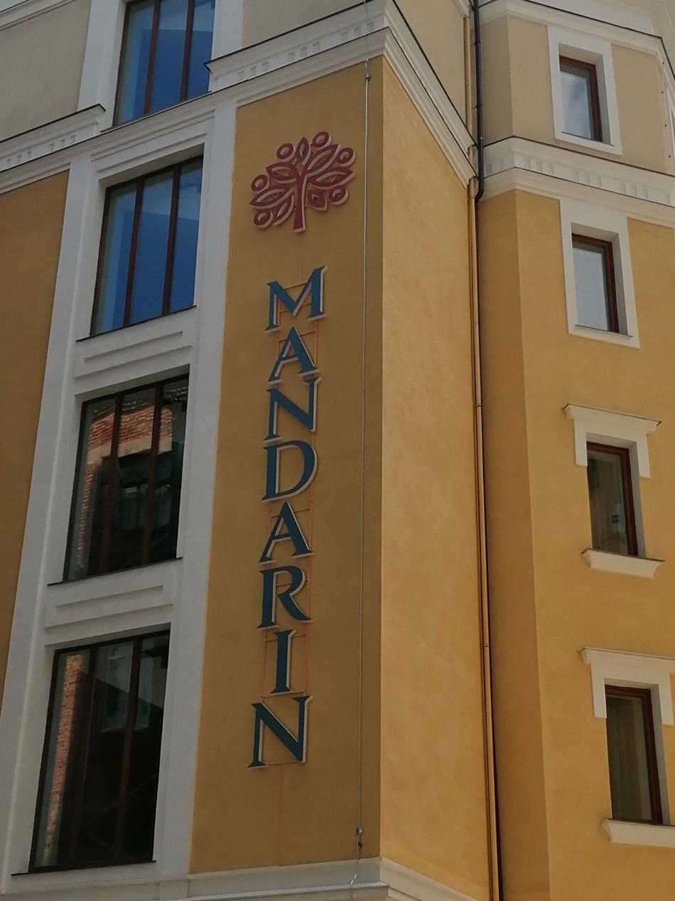 Объемные световые буквы Mandarin