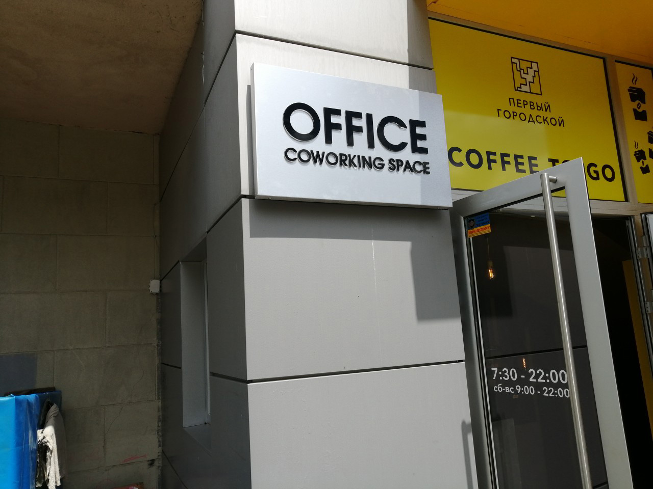 office-coworking-space-1
