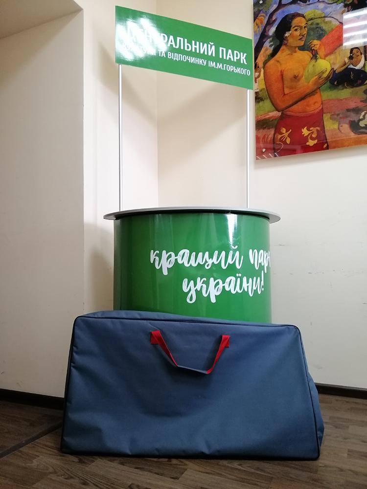 Промостол Харьков