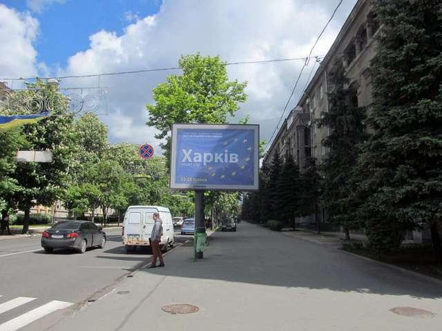 А Сумська вул., 124 - Олеся Гончара вул.