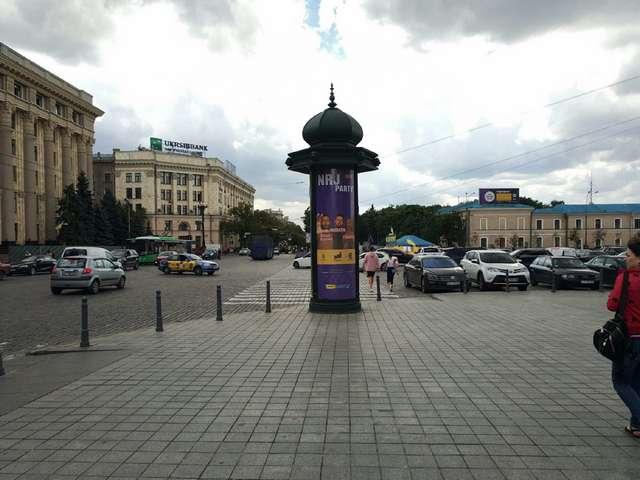 А Сумська вул., 39 - Свободи пл., (колона) (сторона А)