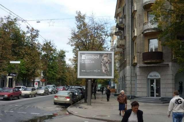 АСумська вул., 94 - Каразіна вул.
