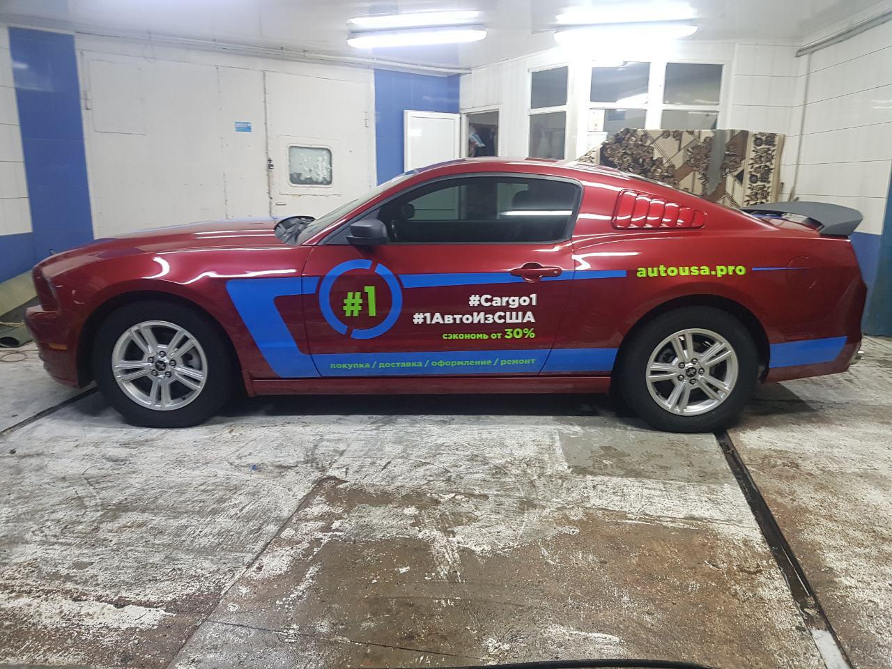 Оклейка Ford Mustang