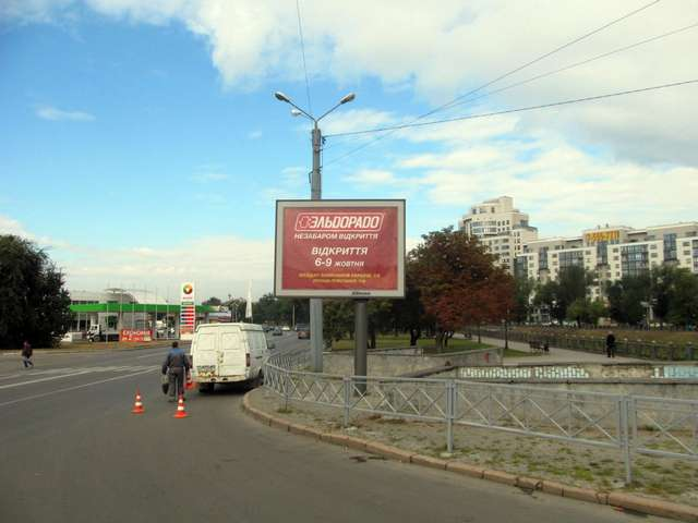 Нетеченська наб. - Університетська вул.