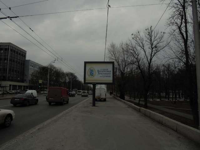Сумська вул., 81