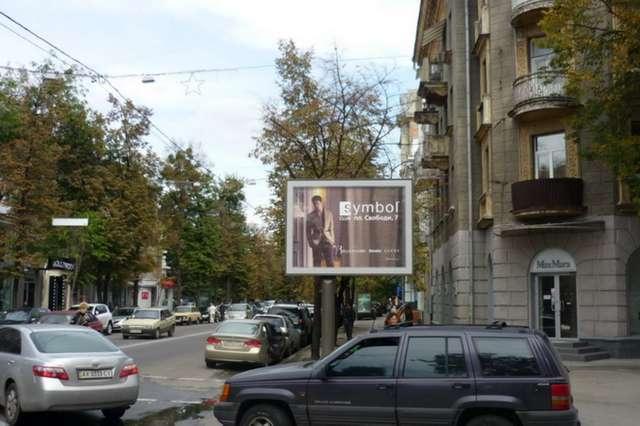 В Сумська вул., 94 - Каразіна вул.