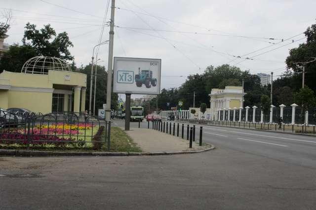 ВСумська вул. - 1-го Травня пл._
