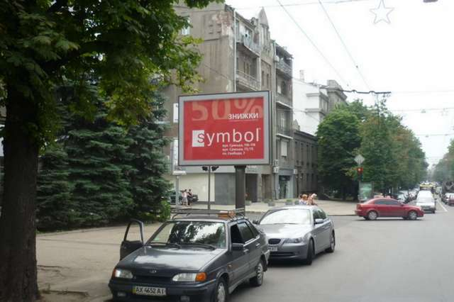 ВСумська вул., 124 - Олеся Гончара вул._