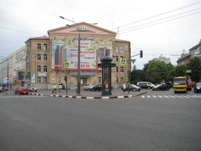 Вернадського вул. - Гагаріна просп., (колона) (сторона А)