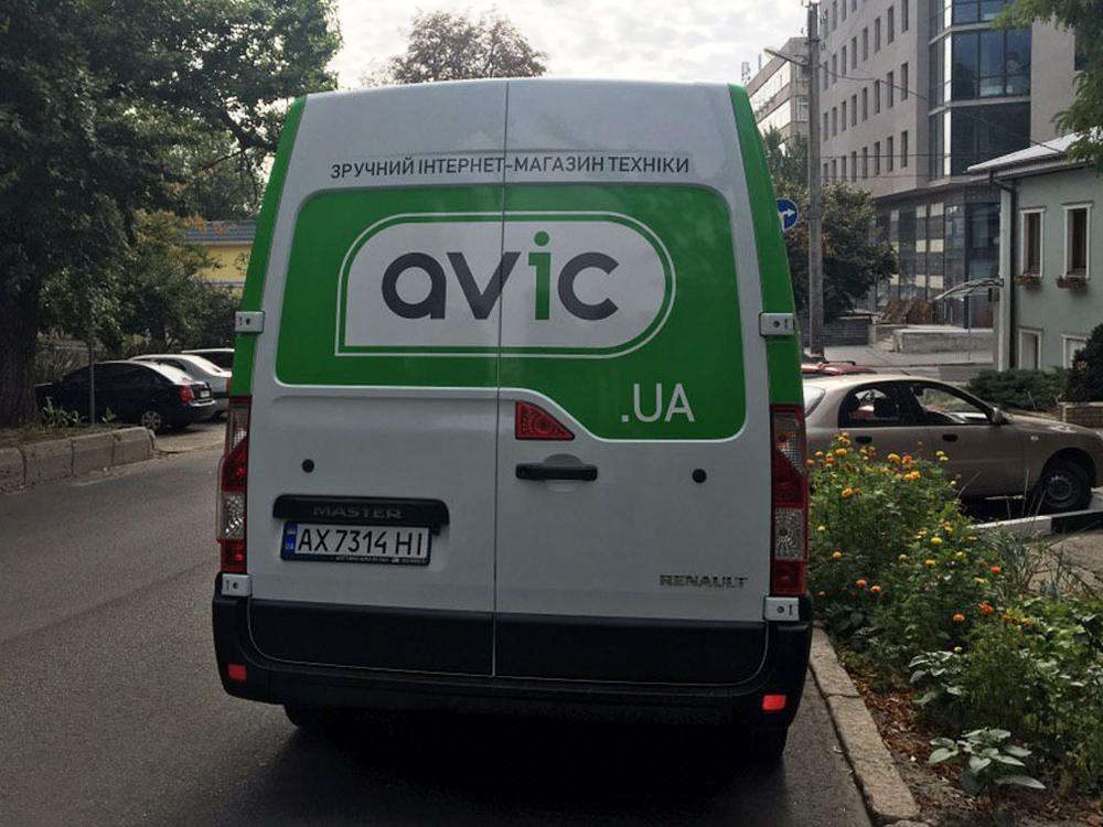 avic-2