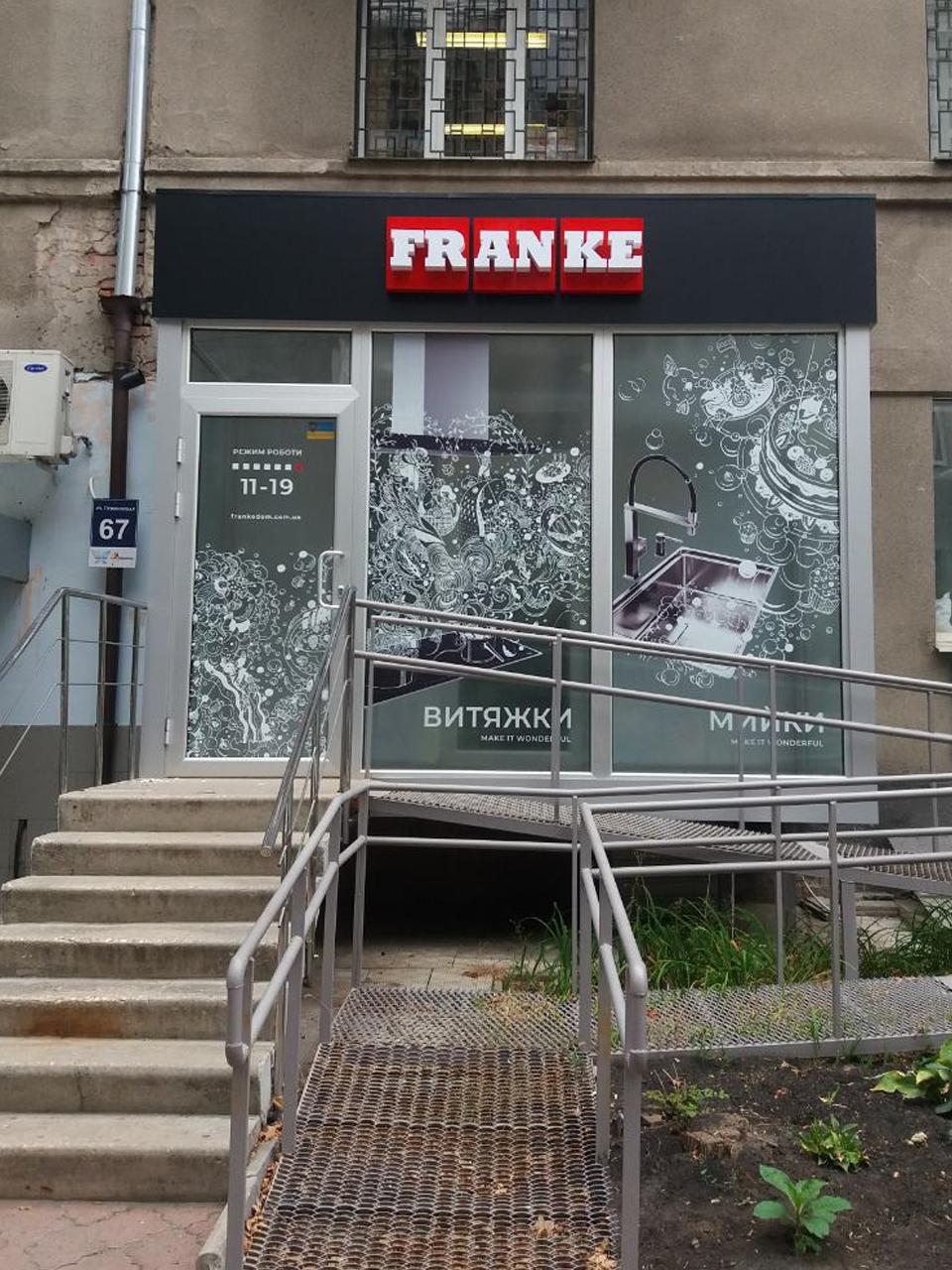 franke-2