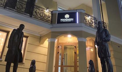 Вывеска для отеля Мандарин