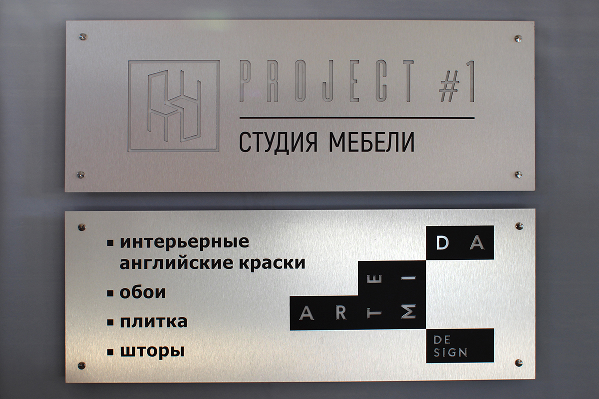 project-3