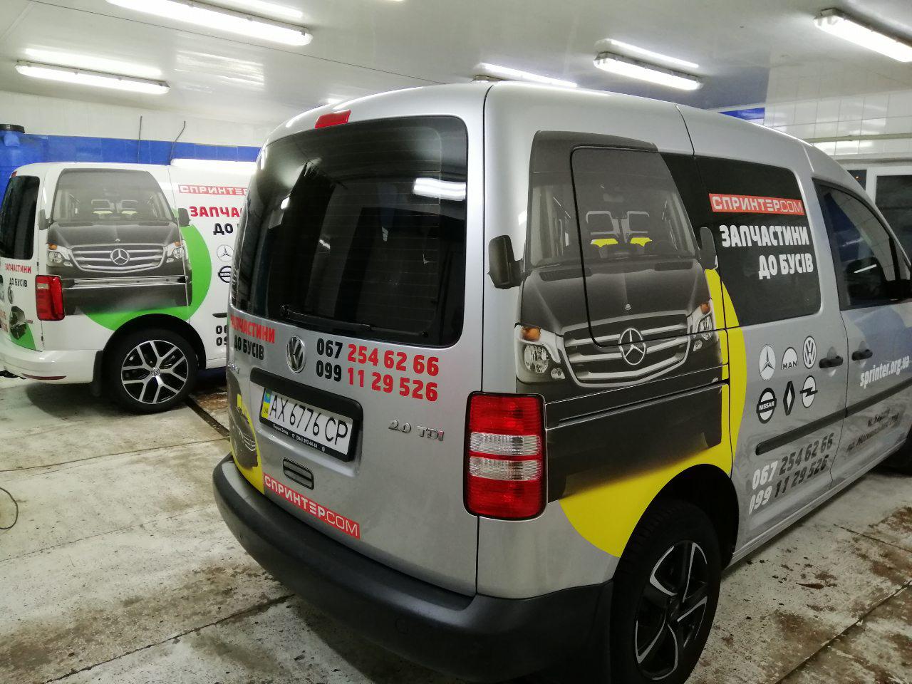 бклейка рекламой Volkswagen Caddy
