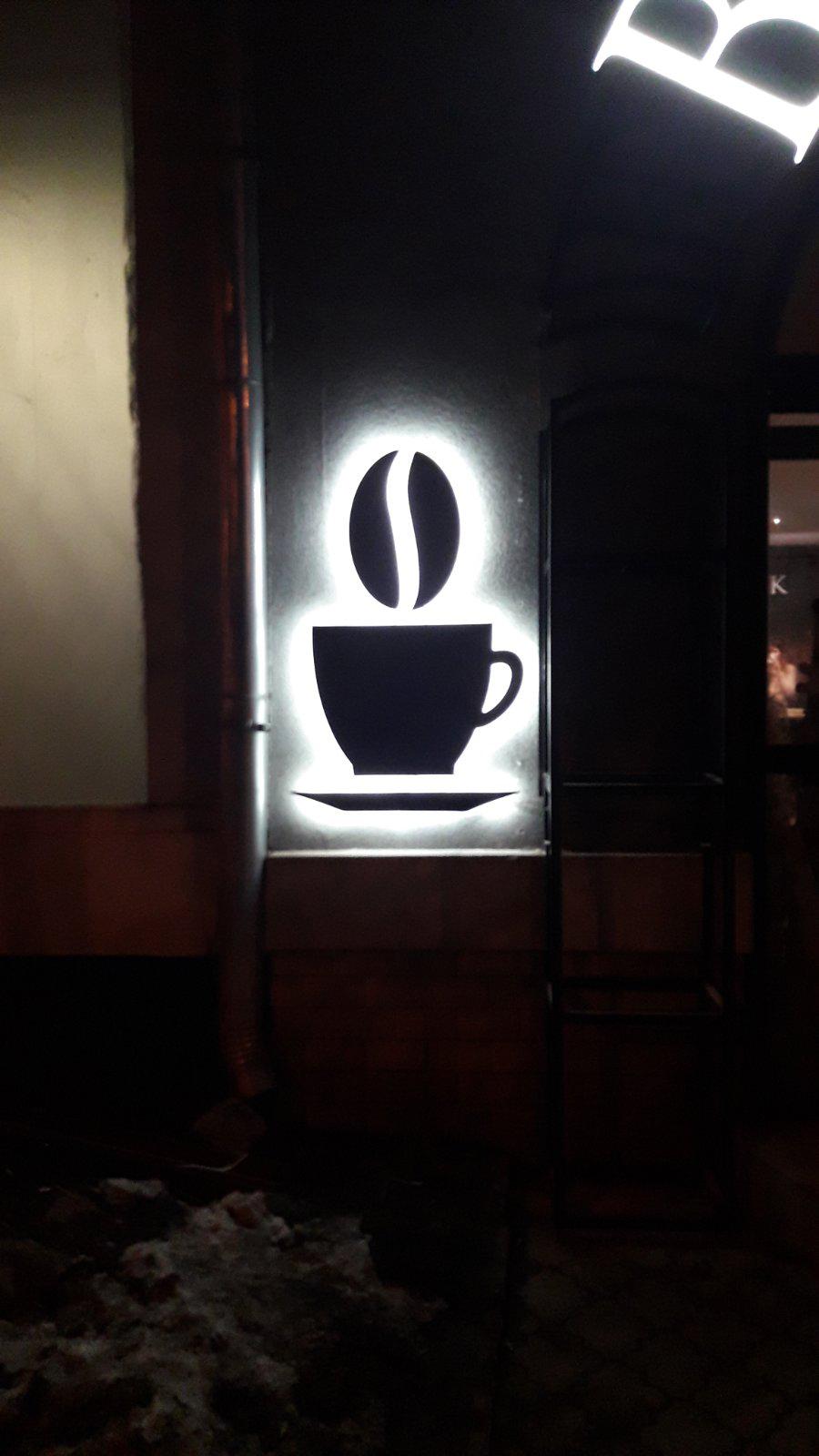 Контражурная подсветка чашка кофе