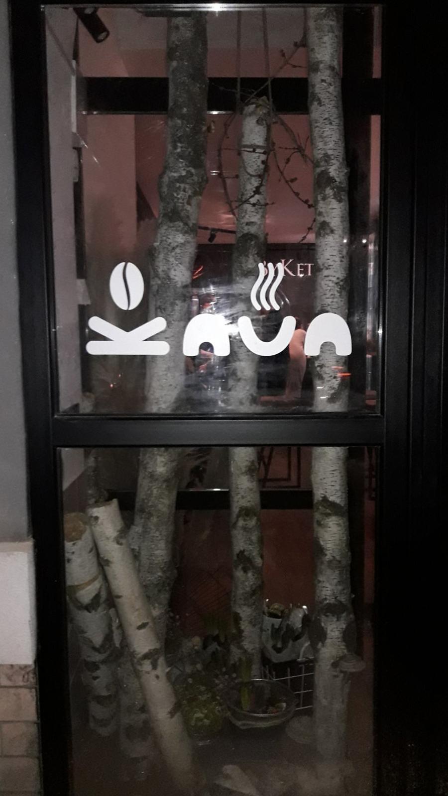 Самоклеющаяся пленка на окнах