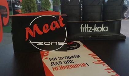 Буклет для Meatzone