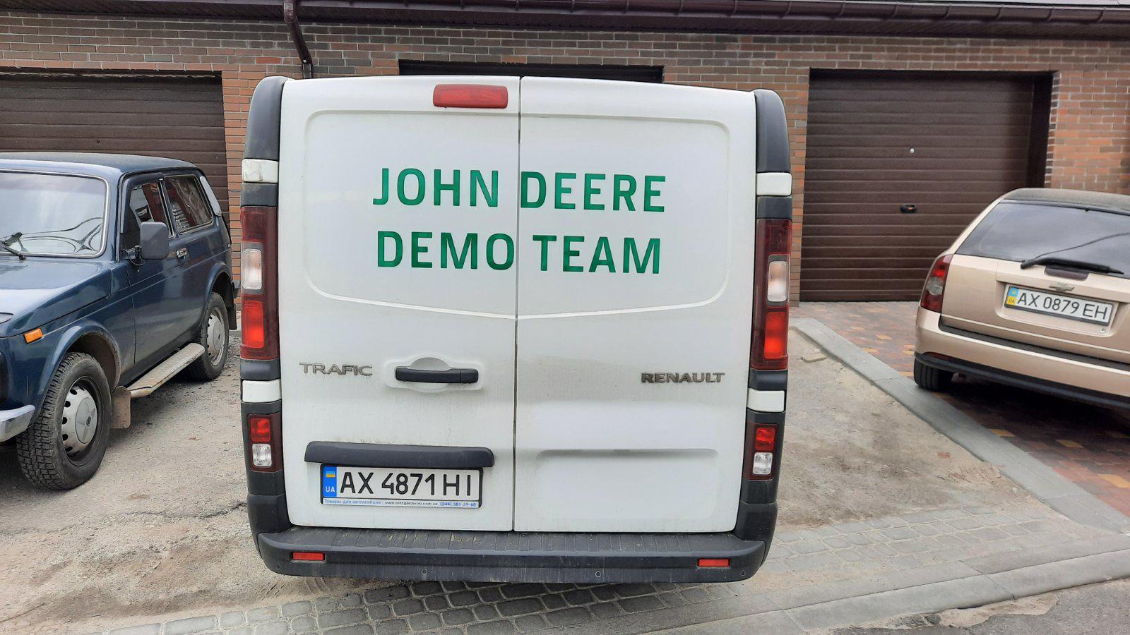 John Deere3