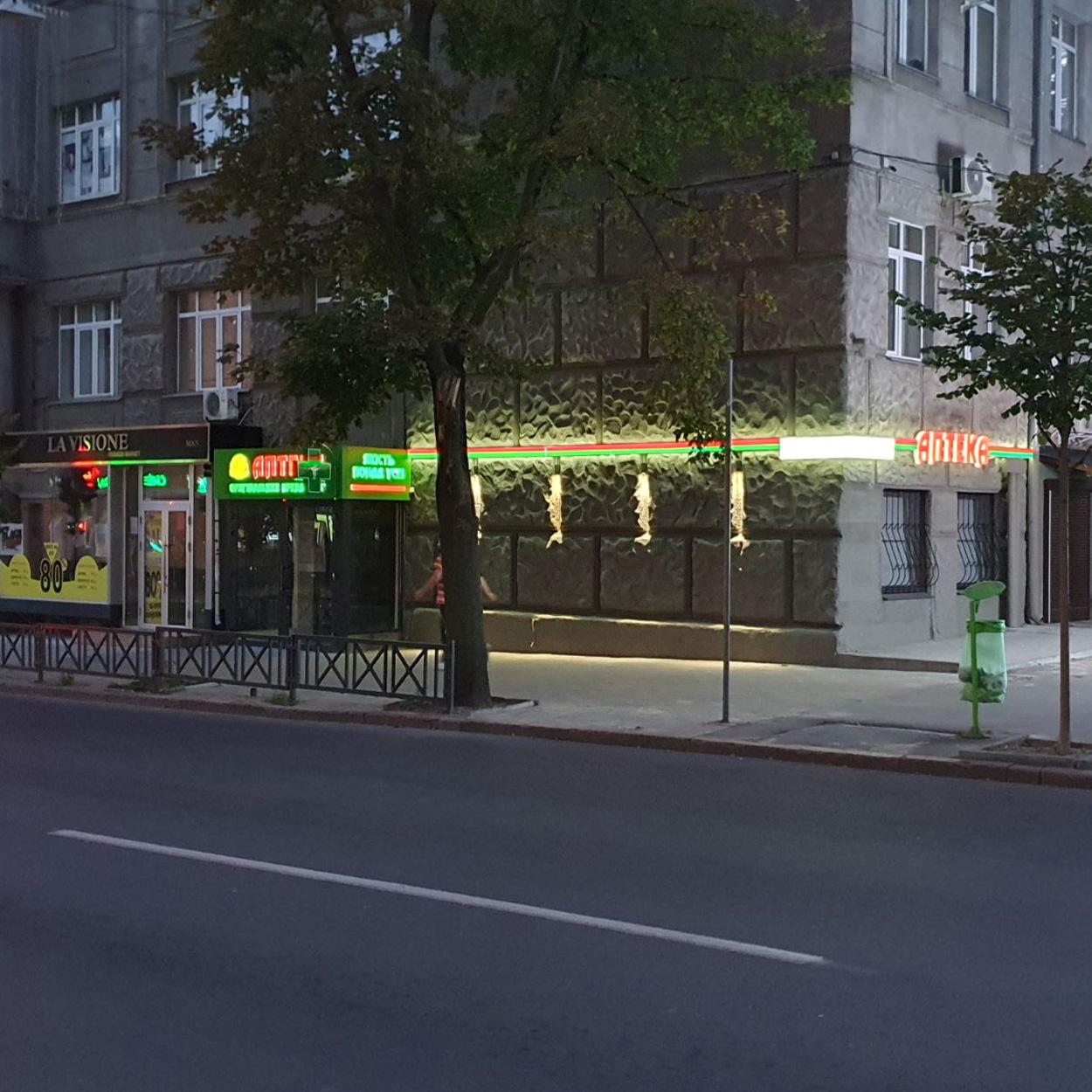 Брендирование аптеки на Пушкинской