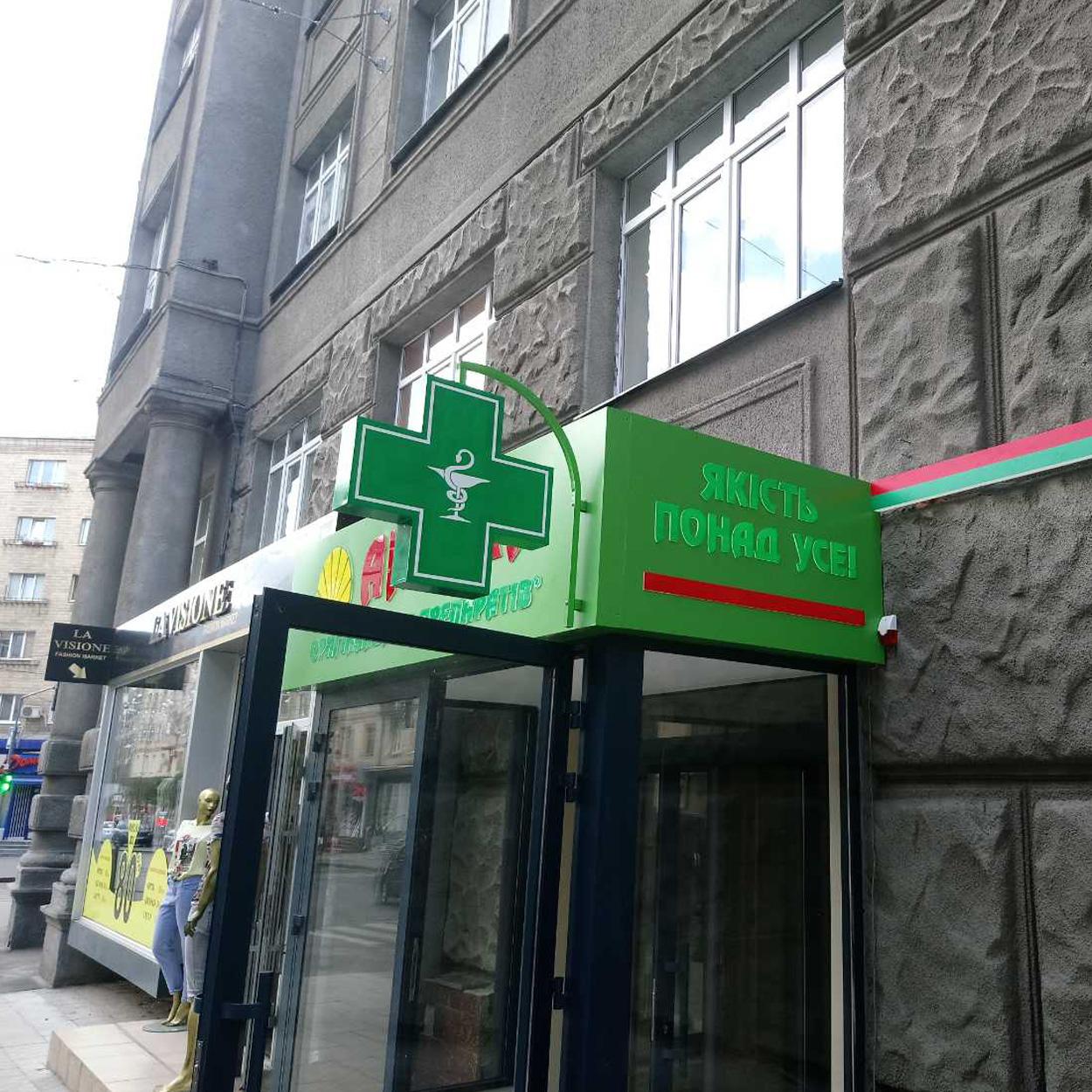 Аптечный крест на Пушкинской