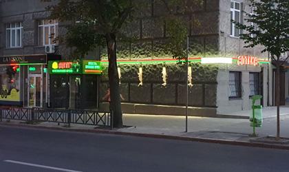 световое оформление аптеки