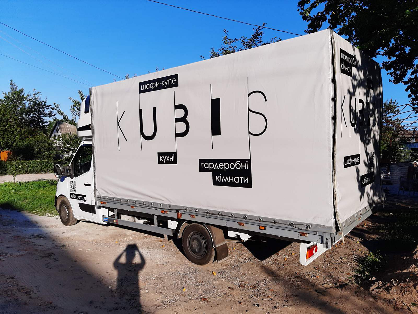 Печать на тенте для компании Kubis