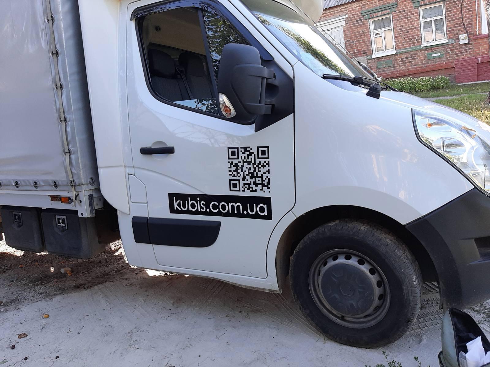 Qr код для кабинки автомобиля