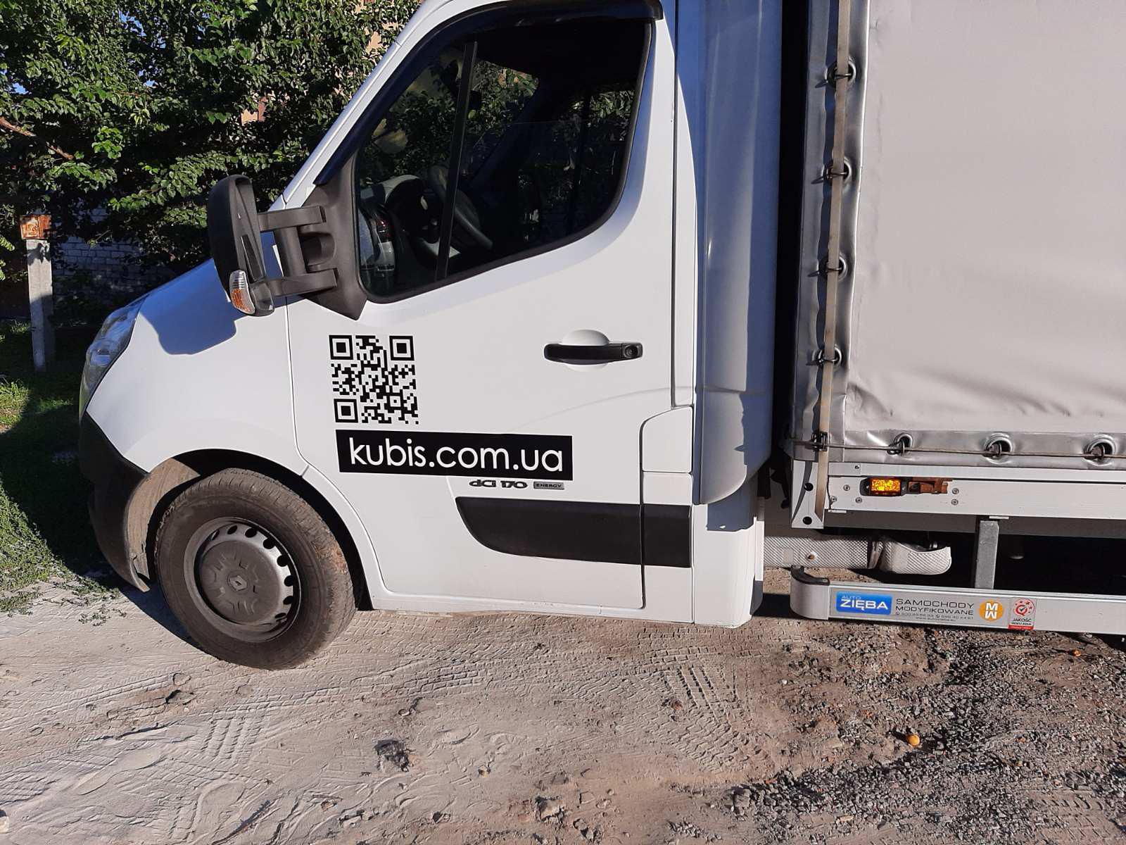 Qr код для кабинки грузовой машины
