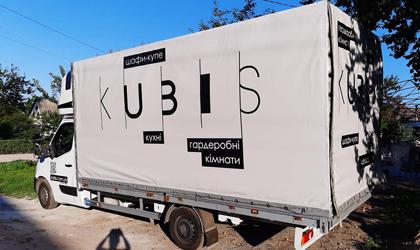 Брендирование тента для Kubis