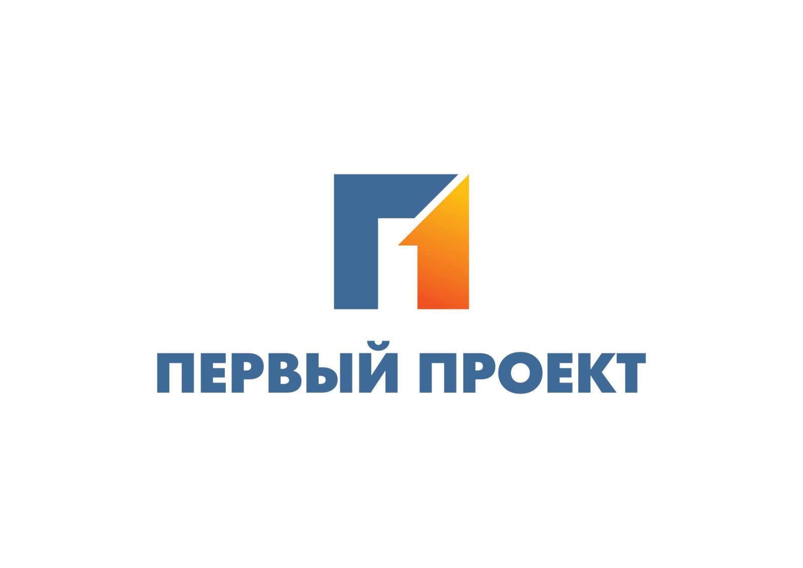 Творческая работа по созданию логотипа Первый Проект